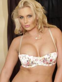 Проститутки круглосуточно хабаровск, смотреть трах блондинки